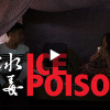 'Ice Poison' targets illegal drugs